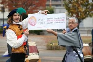 日本スペイン交流400周年記念イベント