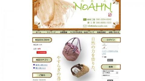 www.atelier-noahn.com
